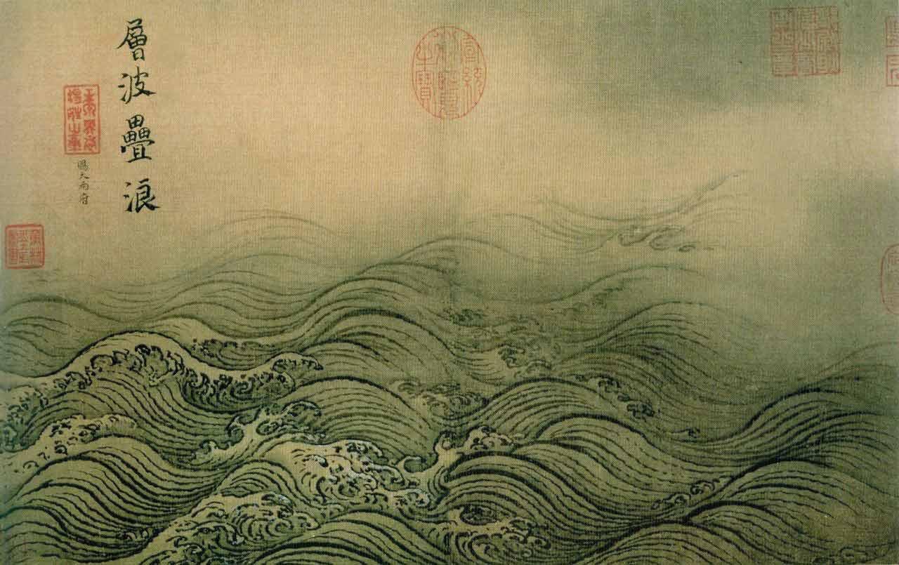 Écume des vagues dans la brume, Ma Yuan 馬遠, c.1160-1225