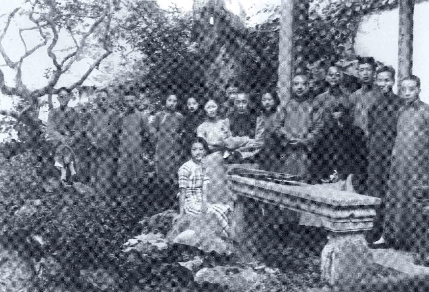 Société de qin de Suzhou