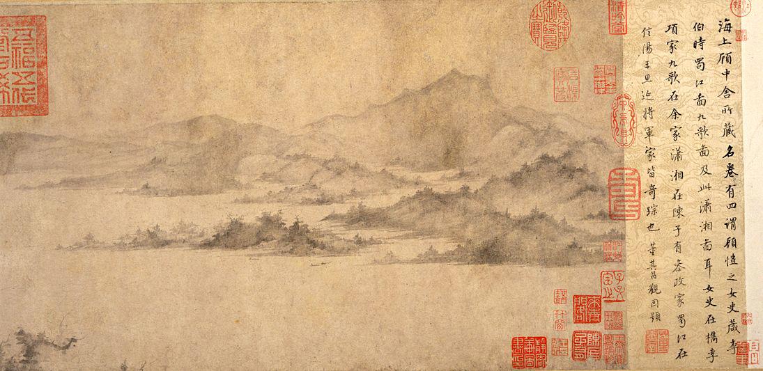 Dream Journey through Xiao-Xiang