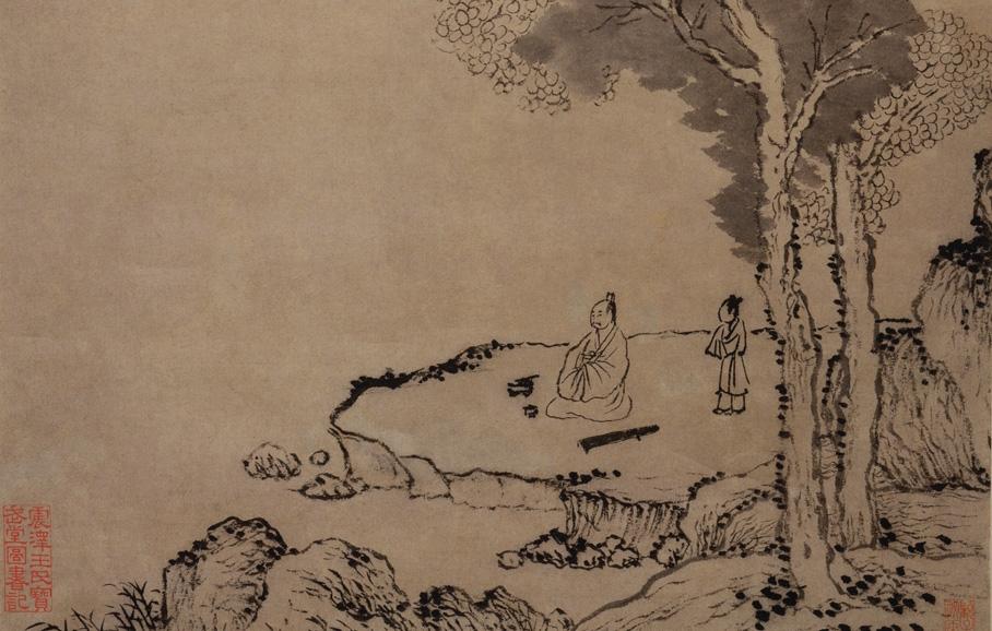 Wang Meng, Red Cliffs and Green Valleys