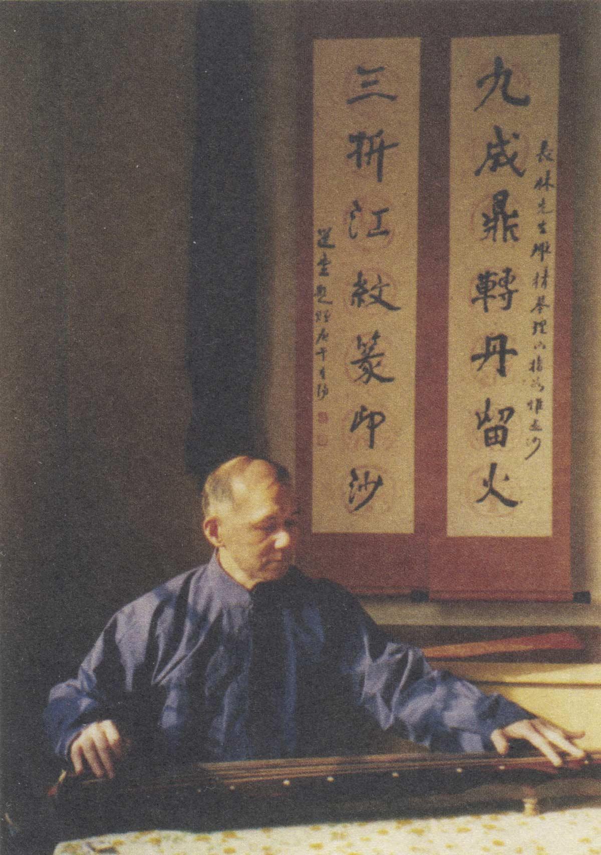 Chen Changlin houant du qin
