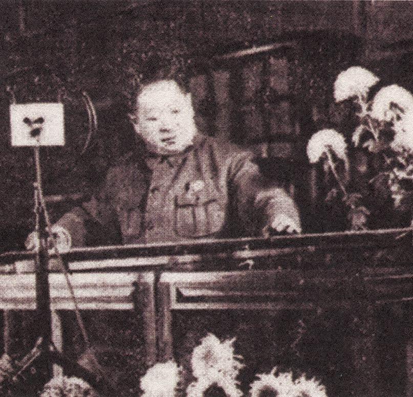 Cheng Duqing jouant du Qin