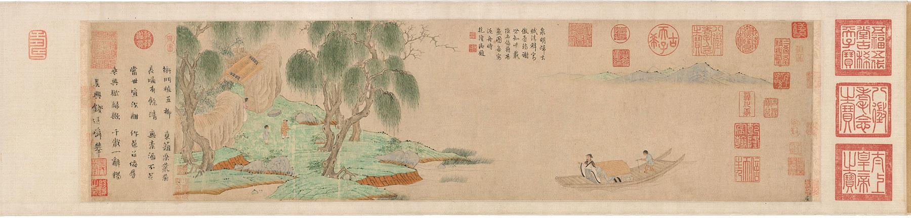 Qian Xuan 钱选 (1235-1305) - Guiqulaici 歸去來辭