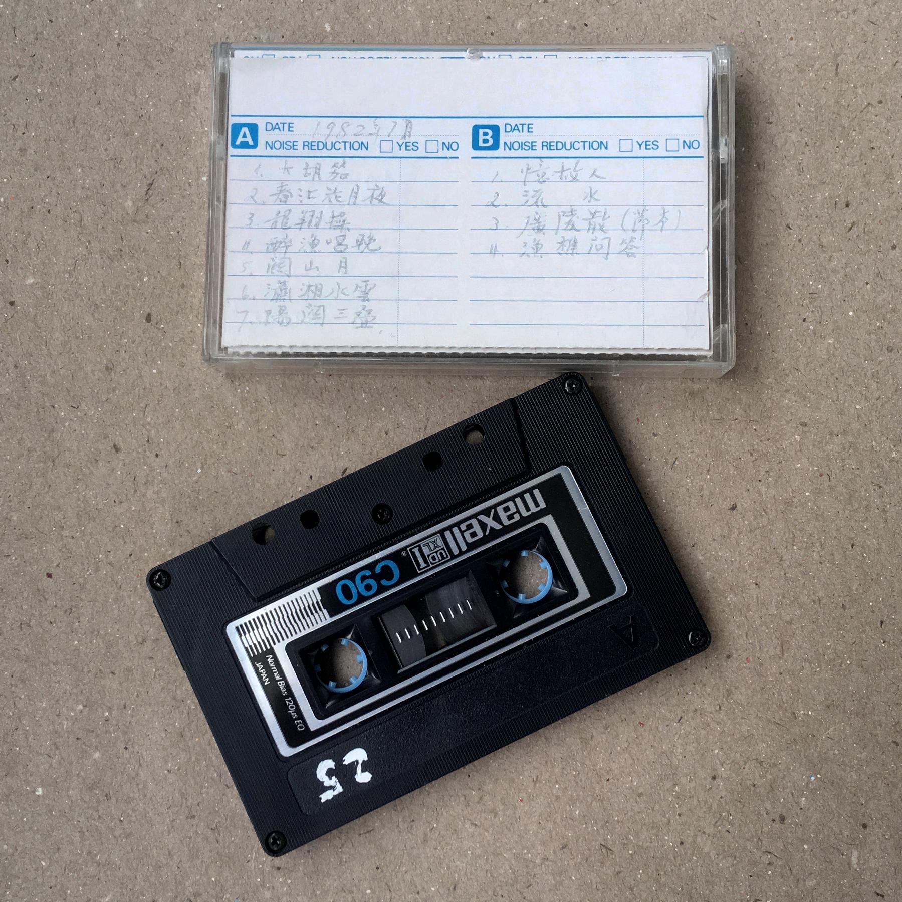 Cassette audio de 1982